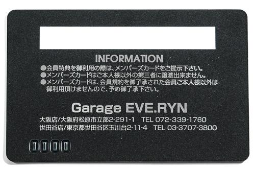 メンバーカード